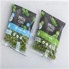 多功能新鲜蔬菜包装机