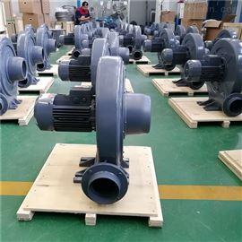 工业纸张印刷送料风机