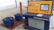 钢瓶外测法水压试验机
