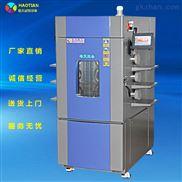 TEC-408PF快速温度变化试验箱定做