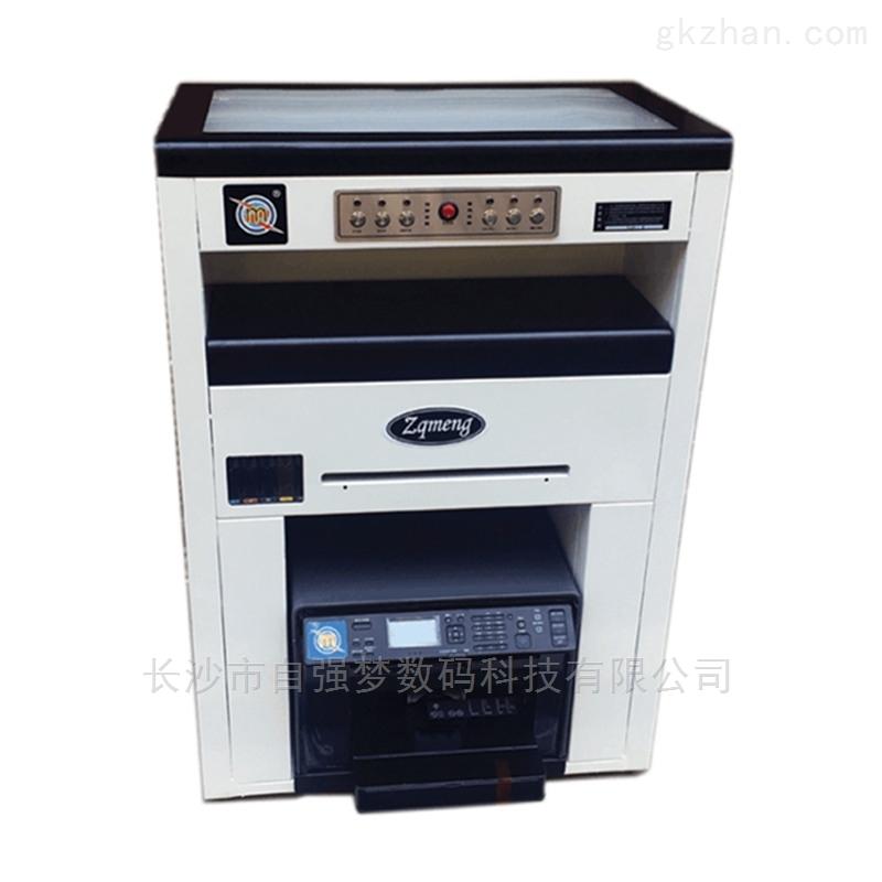 一张起印无需制版的数码快印设备可印吊牌