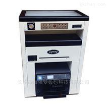 数码打样店印彩页的六色小型印刷机效果稳定