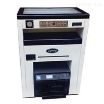 图文快印店都在用的的数码快印设备