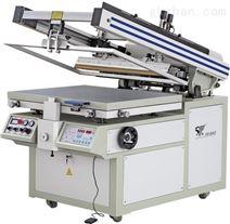 广州丝印机厂家 全自动丝网印刷机多少钱