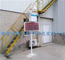 CCEP认证扬尘监测设备生产厂家