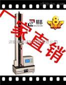 立式电子剥离试验机WDB-01 