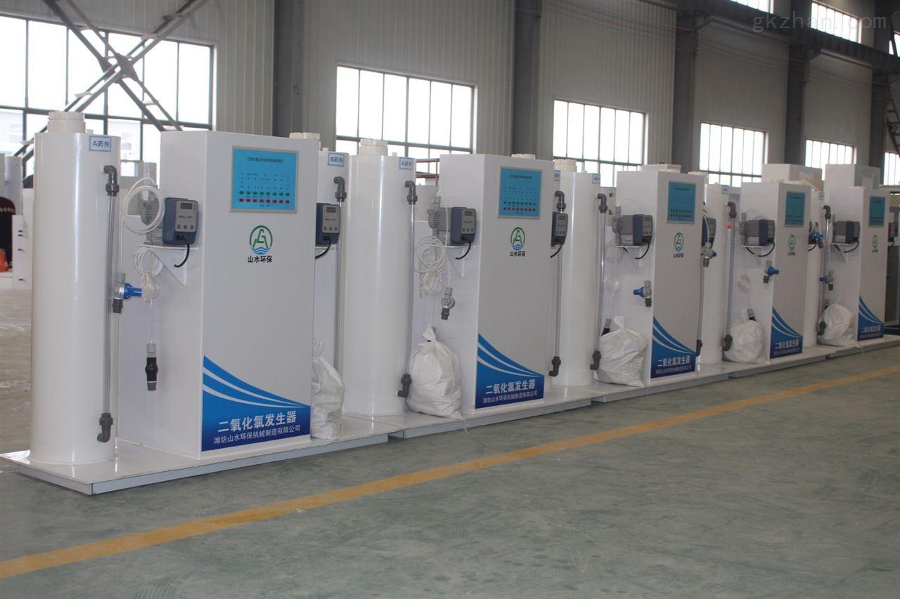 广西桂林高效复合型二氧化氯发生器工作原理