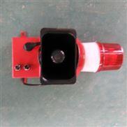 声光报警器FMD-115旋转灯