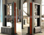 1吨线缆拉力试验机