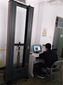 墙体保温材料万能试验机
