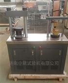 YAW-300C抗压抗折试验机