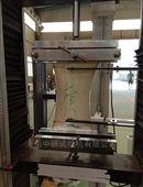 屋面保温材料力学试验机