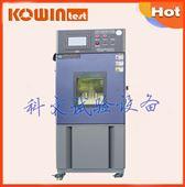 河南高低温试验箱|高低温循环测试箱