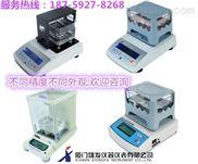 海绵泡沫吸水率测定仪/密度测定仪