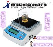 电子液体密度计MH-300G GP-300G液体比重计
