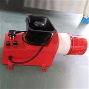 杭荣皮带输送声光报警器SGBJ022