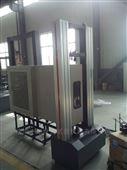 标准制造压铸铝合金高温拉伸试验机