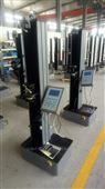 LDS-01纤维拉力试验机