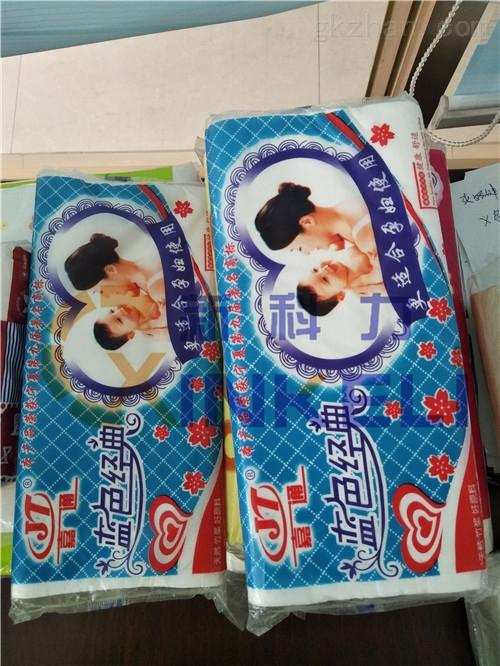 产妇用纸多用方巾纸自动包装机