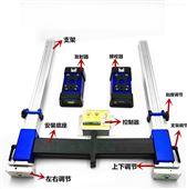 穆柯GTE折弯机激光防压手保护装置国产