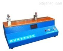 线材伸长率试验机  金属丝伸长率试验机