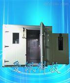 【东莞重点打造步入式恒温恒湿房】,大型恒温恒湿试验室