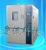 广东线性快速温度试验箱,线性快速温试验试验箱