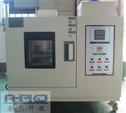 高低温试验设备品牌厂家 惠阳高低温测试服务有限公司