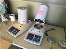 冠亚牌红茶水分含量检测仪,性能升级价格不变