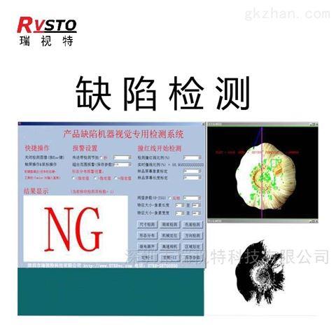 自主设计全自动视觉检测设备 尺寸外观检测