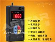 便携式甲烷检测仪现货