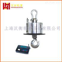 OCS-10T電子吊秤 高精度专业定制生产吊秤