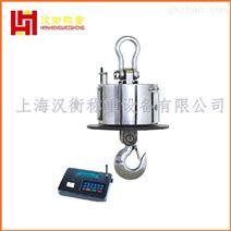 OCS-10T电子吊秤 高精度专业定制生产吊秤