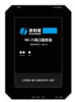 康�偷麓� Wi-Fi 设备联网服务器