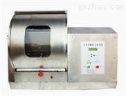 YKZ-10-全自动翻转式振荡器