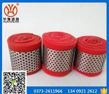 HNP021濾油機油霧分離濾芯Z1201037