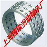 滑动轴承 ZPB 铝基钢球保持架