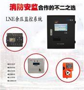 北京余压监控系统有哪些品牌较靠谱