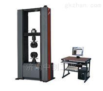 WDW-300E微机控制电子式万能试验机功能