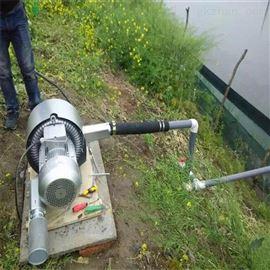 鱼塘增氧高压风机