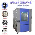 高低温温控湿热试验箱