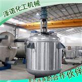 搪玻璃反应釜,化工 水热反应设备