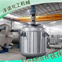 搪玻璃反應釜,化工 水熱反應設備
