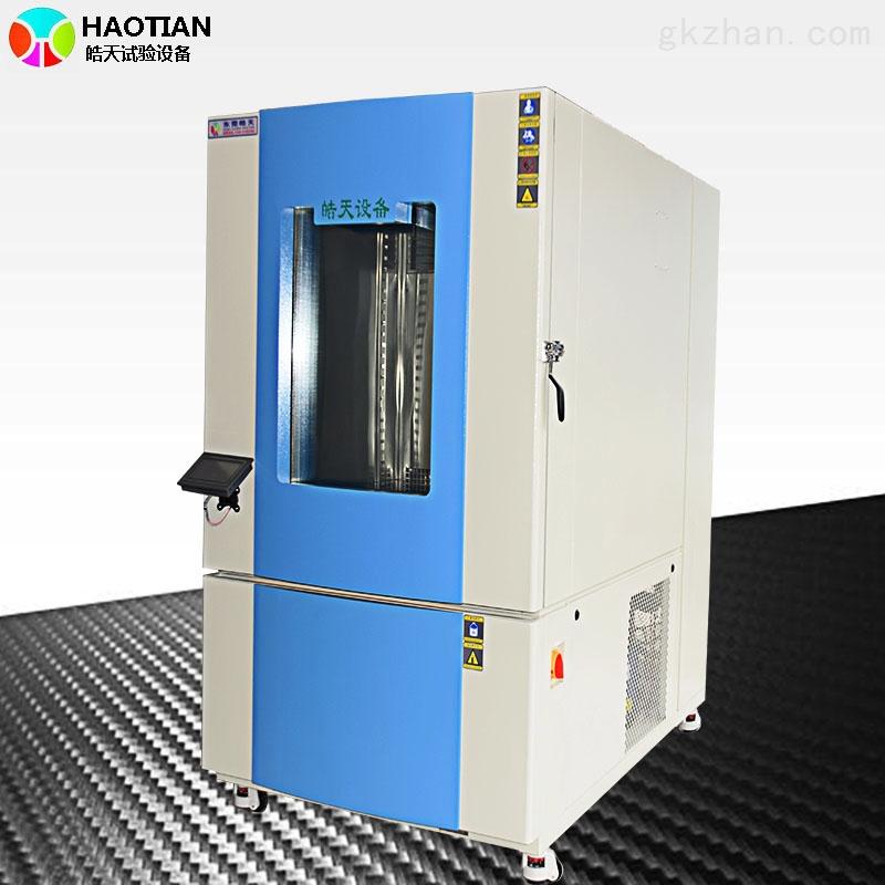 408升高低温湿热试验箱技术说明