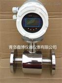 河北唐山生产全不锈钢电磁流量计厂家