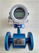河北定州纸浆电磁流量计定量控制仪表