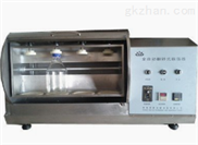 TCLP-04-控温型翻转式振荡器
