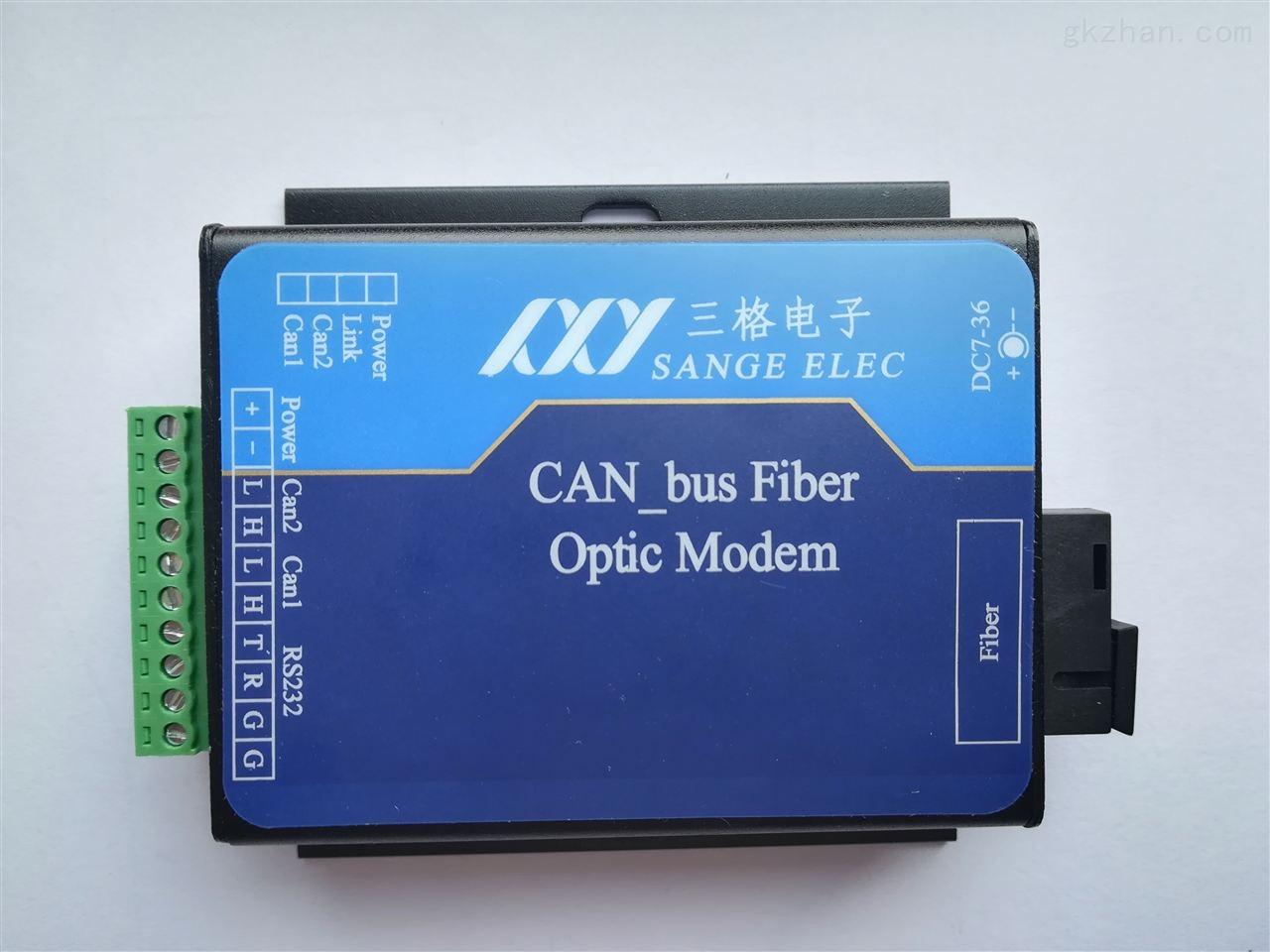 三格总线式CAN转光纤_CAN光猫