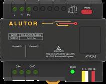 阿尔尤特智能照明控制系统直流75W电源