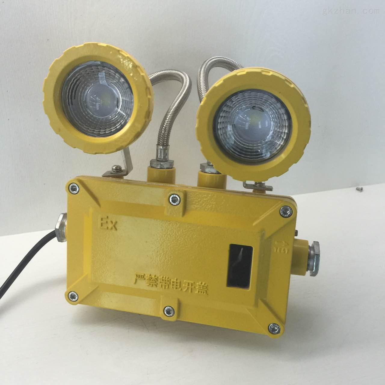 供应bAJ52通道防爆应急灯